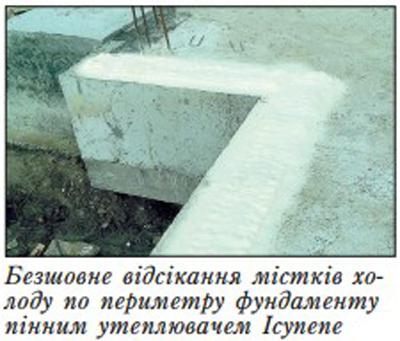 passive-house-lviv_3.jpg