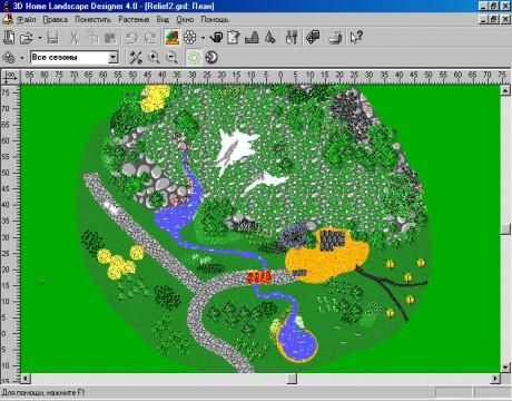 komputernie_programmi_dlya_proektirovaniya_landshafta_6.jpg