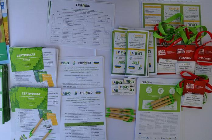materiali_info_dnya_i_treningy_forbio_v_cherkasah_1.jpg