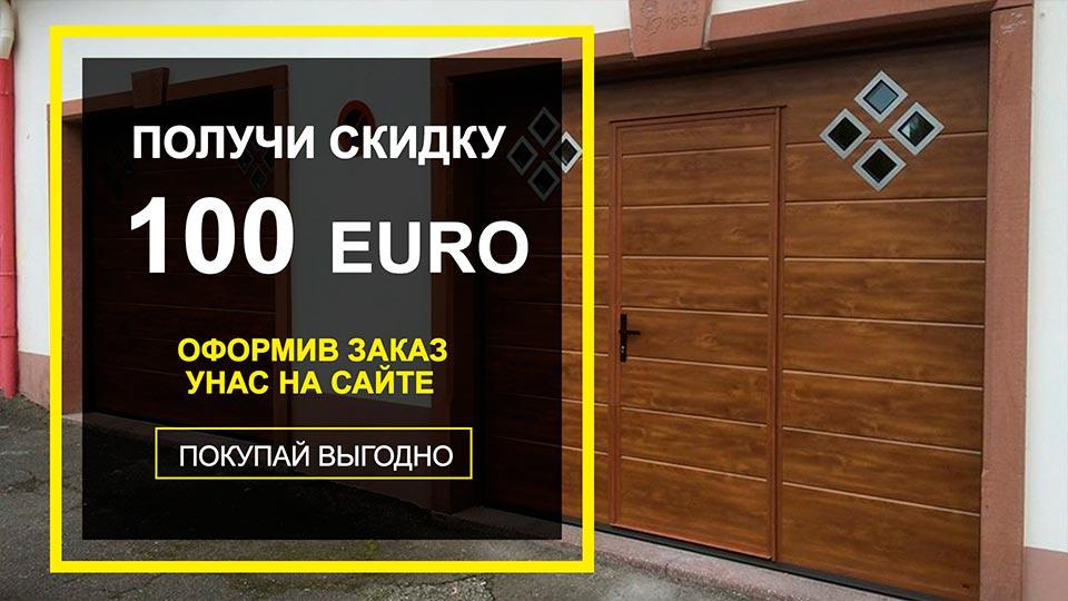 skolko_stoyat_podemnye_vorota_dlya_avtomoyki_3.jpg