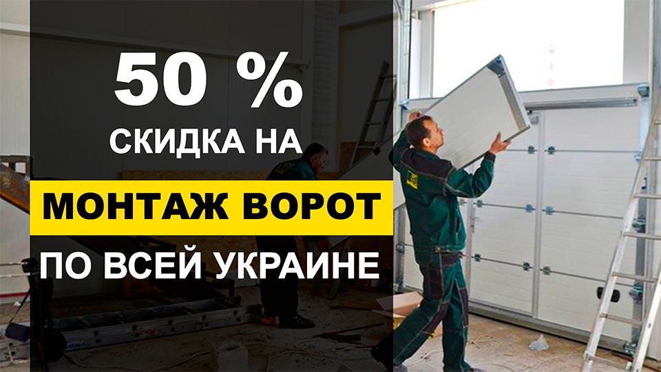 skolko_stoyat_podemnye_vorota_dlya_avtomoyki_4.jpg