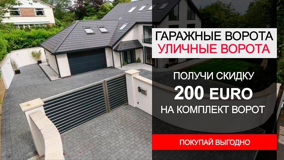 otkatnye_vorota_stoimost_v_zaporozhye__3.jpg