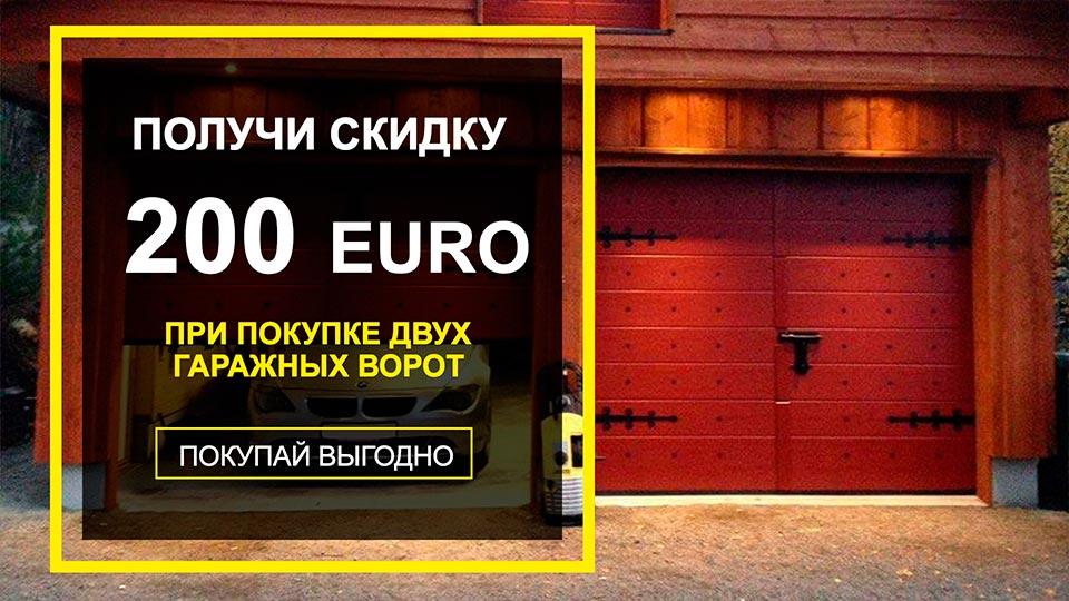 tsena_sektsionnykh_vorot_dlya_garazha_3.jpg