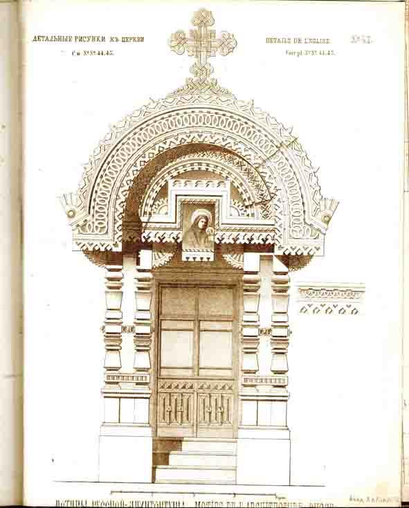 rosijska_traducijna_derevjana_arhitektura_-_cerkvu_9.jpg