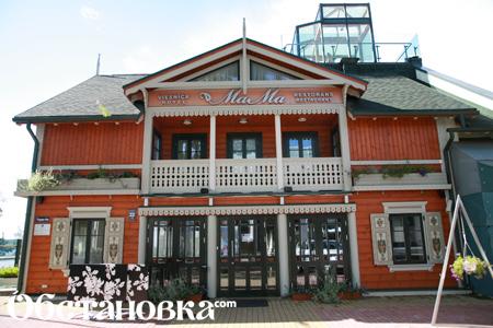 hotel_mama_1.jpg