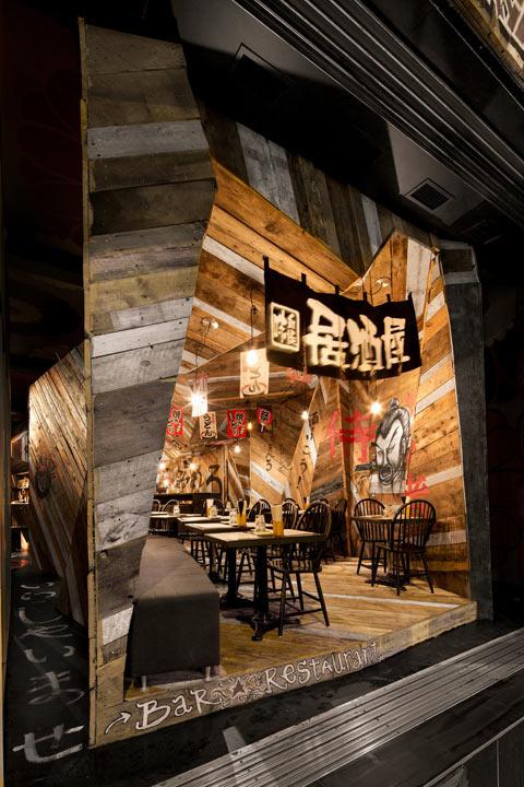 restoran_kinoya_2.jpg