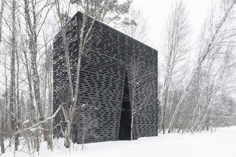 portal_na_krau_lesa_1.jpg
