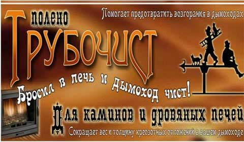 yak_prochistiti_dimar_didysevi_ta_sychasni_sposobi_5.jpg