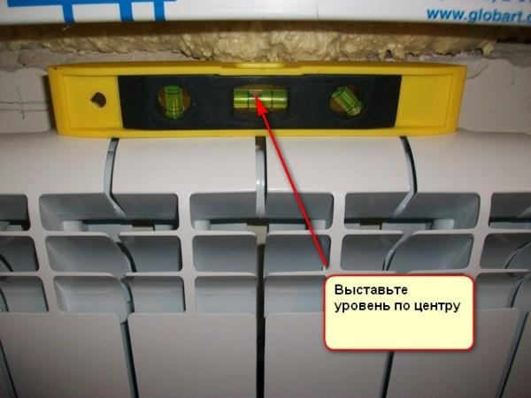 ystanovka_radiatora.jpg