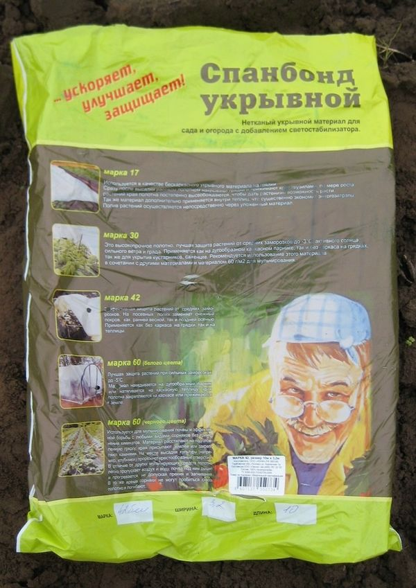 yak_vibrati_pokrivnii_material_dlya_roslin_7.jpg