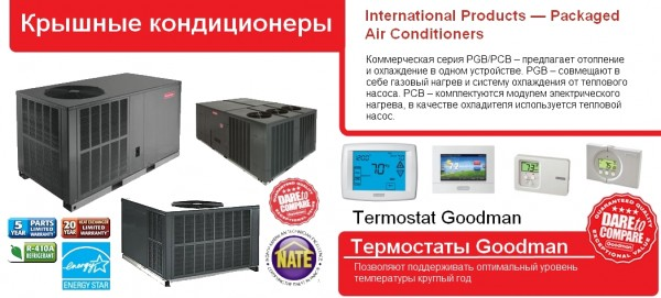 vozdyshnoe_otoplenie_varianti_ispolneniya_6.jpg