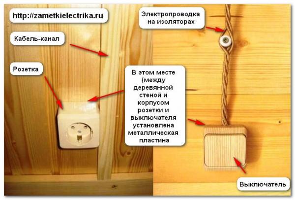 Эл проводка в деревянном доме своими руками схема