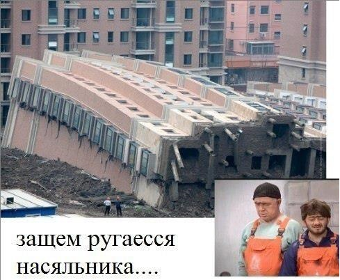 yak_vibrati_pidryadnika_2.jpg