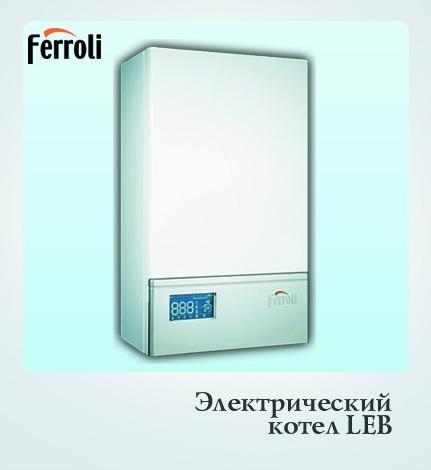osin_na_dvori_yake_opalennya_vibrati_4.jpg