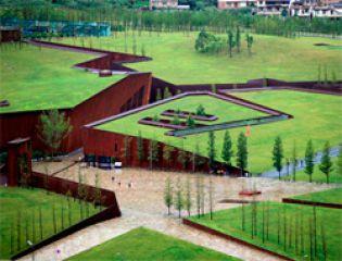 arhitektyrnaya_forma_napominaushaya_o_silneishem_zemletryasenii_1.jpg