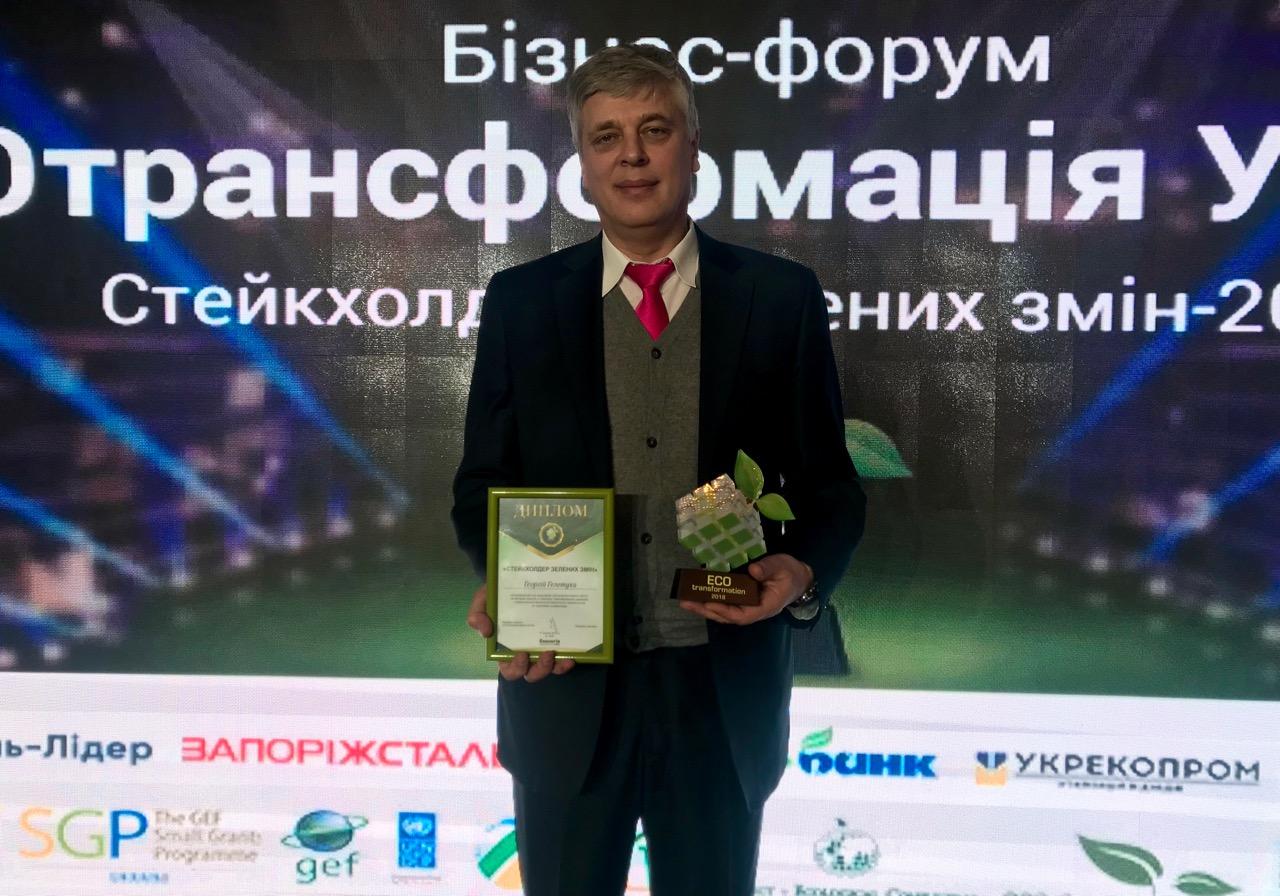 uabio-wins-eco-oscar-2018-2.jpg