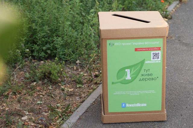 Короб для мусора своими руками фото