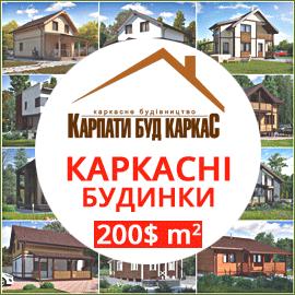 karpatybud.com.ua